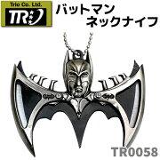 TrioCutleryトリオカトラリーTR0058バットマンネックナイフ観賞用ゲームディスプレイファンタジーナイフ