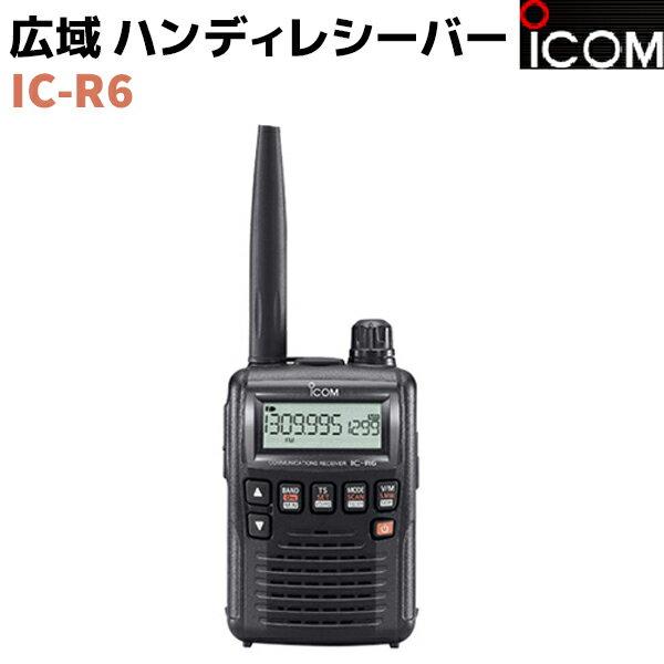 無線・トランシーバー, 受信機・レシーバー iCOM IC-R6