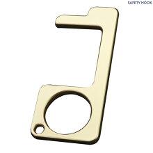 【メール便対応】【あす楽対応】黄銅製削り出しSAFETYHOOK