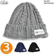 吸湿発熱糸Pao-wを使用したニット帽 BC-207MISTWATCH
