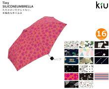 【クーポン対象30%OFF】[あす楽対応]17cm×6cmの小ささで本格的な作りこみの折りたたみ傘です|TINNYSILICONEUMBRELLA