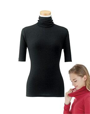 天使の綿シフォン ハイネック5分袖(二重袖)[M,L][全20色] メール便送料無料 天然綿100% 超ストレッチ コットンフライス インナー | ぴったり フィット タイトインナー ワンピース Tシャツ セーター ニット 重ね着用インナー アウトドア 空調/日焼け対策