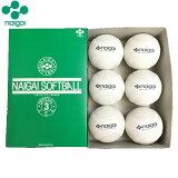 【 期間限定 送料無料 7/26 9:59まで】【Naigai / ナイガイ】ソフトボール用 検定3号球 12球(1ダース)(中学生以上 一般用)(財)日本ソフトボール協会検定球 (コルク芯)6球×2箱