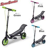 SpaceScooter/スペーススクーターX560キックボード子ども大人ハンドブレーキ付き新感覚スクーター最大重量115キロギフトプレゼント行楽10連休