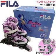 FILA/フィラインラインスケートホイールエクストリームJ-ONEBOYSCOMBOジュニアボーイズ男の子スケートJR用お子様スポーツおもちゃローラースケートブラック黒速く滑れる