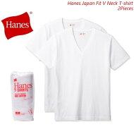 【ラッキーシール付き】HANESヘインズジャパンフィット2枚組VネックTシャツH5115ホワイトブイネック100%コットン