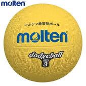 【molten/モルテン】ドッジボールD0Y0号球<幼児・小学校低学年用>