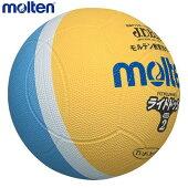 【molten/モルテン】ライトドッジSLD0LSKドッジボール、0号球<幼児・小学校低学年用>