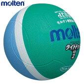 【molten/モルテン】ライトドッジSLD0MSKドッジボール、0号球<幼児・小学校低学年用>