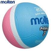【molten/モルテン】ライトドッジSLD0PSKドッジボール、0号球<幼児・小学校低学年用>