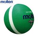 【5%OFFクーポン発行中】molten/モルテン SFD0GL ドッジボール ボール ソフトラインドッジボール グリーン SFD0GL 【39ショップ】