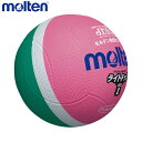 【5%OFFクーポン発行中】molten/モルテン ライトドッジ SLD1MP ドッジボール、1号球 <小学校低学年用...