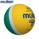 【5%OFFクーポン発行中】molten/モルテン ライトドッジ SLD2ML ドッジボール、2号球 <小学校教材用> ...