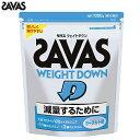 【5%OFFクーポン発行中】SAVAS/ザバス ウエイトダウン ヨーグルト風味 1050g[CZ7047] 【39ショップ】