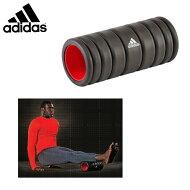 【adidas/アディダス】フォームローラーADAC-11501トレーニングコンディショニング