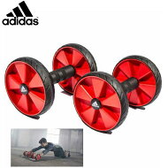 【adidas/アディダス】コアローラーペアADAC-11604トレーニングコアトレーニング