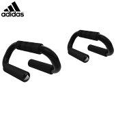 【adidas/アディダス】プッシュアップバーADAC-12231トレーニングプッシュアップバー・腹筋ローラー