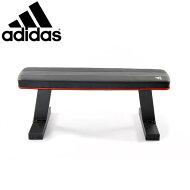 【adidas/アディダス】フラットベンチADBE-10232トレーニングトレーニングベンチ