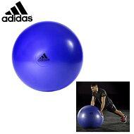 【adidas/アディダス】ジムボール65cmパープルADBL-13246PLトレーニングバランスボール