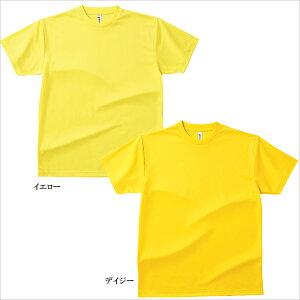 メール便発送対応【glimmer/グリマー】40%OFFドライ Tシャツ 吸汗速乾 黄色系統【120cm?150cm】
