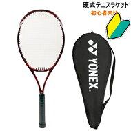レッドソンRCAL100硬式テニスラケット(アルミ)ブルー(45)