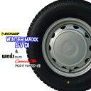 ダンロップWINTER MAXX SV01 145R12 6PR【スタッドレスタイヤ...