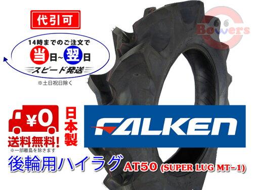AT509.5-22 4PR【...