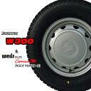 ブリヂストン2021年製造 W300 145R12 6PR【スタッドレスタイ...
