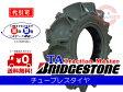 ブリヂストンTA (Traction Master)5.00-12 2PR (500-12 2PR)【※チューブレスタイヤ】