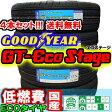 グッドイヤーEco Stage 145/80R13 75Sサマータイヤ【送料無料】4本セット