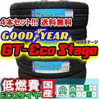 グッドイヤー/GT-EcoStage4本セット/175/65R15