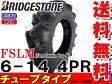 トラクター用前輪タイヤ/ブリヂストンFSLM【Farm Service Lug-M】6-14 4PRチューブタイプ (※チューブ別売)