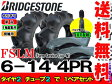 FSLM 6-14 4PRタイヤ2本+チューブ(TR13)2枚セットトラクター前輪用タイヤ/ブリヂストン【Farm Service Lug-M】