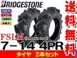 FSLM 7-14 4PRタイヤ2本セットトラクター前輪用タイヤ/ブリヂストン【Farm Service Lug-M】