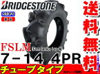 トラクター用前輪タイヤ/ブリヂストンFSLM【Farm Service Lug-M】7-14 4PRチューブタイプ (※チューブ別売)