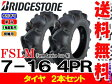 FSLM 7-16 4PRタイヤ2本セットトラクター前輪用タイヤ/ブリヂストン【Farm Service Lug-M】