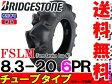 トラクター用前輪タイヤ/ブリヂストンFSLM 8.3-20 (83-20) 6PRチューブタイプ (※チューブ別売)【Farm Service Lug-M】