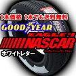 イーグルナンバーワンナスカー215/60R17C 109/107R 【1本価格】【ホワイトレター】【EAGLE #1 NASCAR】【送料無料】【ハイエース】【GOODYEAR】