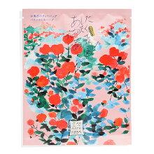 空想BATHROOMあした花咲く薔薇園で〜優雅でクラシカルなローズの香り〜