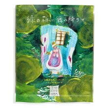 空想BATHROOM緑の森に舞い降りて〜静かな森の香りで気分をリラックス〜