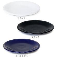 フィエスタFIESTAプレート26.5cmアメリカ食器海外大皿丸皿洋食器和食器陶器電子レンジ可食洗機可オーブン可業務用レッドフリー(無鉛釉薬)赤青緑紫白黒キッチン