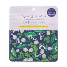 NOBANAフェイスマスク白つめ草とスズラン