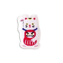 小物まめふくブローチ招き猫だるま日本JAPAN雑貨ブローチ刺繍心願成就縁起金運開運手作りハンドメイド贈り物ギフト招き猫猫ねこだるま