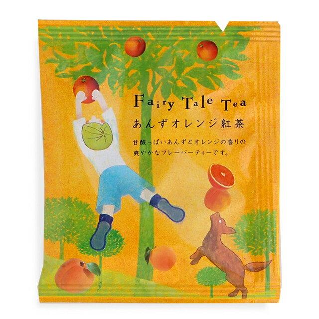 茶葉・ティーバッグ, 紅茶  20