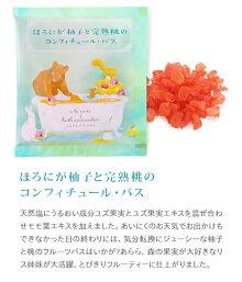ソムリエバスソルトほろにが柚子と完熟桃のコンフィチュール・バス