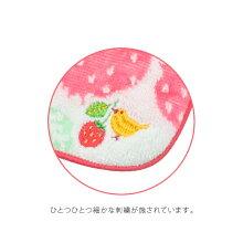 NOBANAタオルハンカチ野イチゴの刺繍