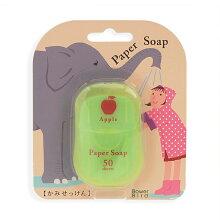 ペーパーソープ(かみせっけん)アップルの香り/ペーパーソープ/紙せっけん/石けん/ソープ/手洗い/衛生/携帯/ポケットタイプ/