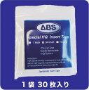 ABS スペシャル・ハイクオリティ・インサートテープ ボウリング用品