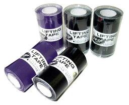 HI-SP HSリフティングテープ 全2色 ハイ スポーツ ボウリング用品 ボーリング グッズ テーピング テープ