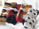 【macheri】 ジャガードと綿混靴下・お気に入りになりそうな4足セット 【レディース・クルー丈ソックス】 【送料無料】